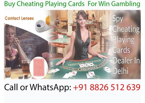 Affordable Price of Marked Playing Cards in Delhi